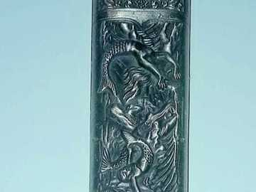 Sell: Mermaid Blade
