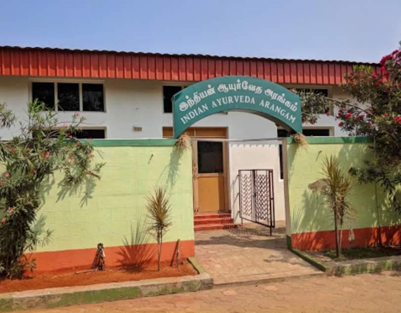 Indian Ayurvedic Hospital and Research Limited, Coimbatore
