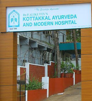Dr P Alikutty's Kottakkal Ayurveda and Modern hospital,Kottakkal