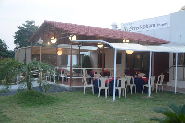 Dr. Gahukar's Hospital, Nagpur