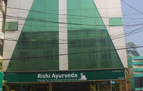 Rishi Ayurveda Hospital, Erattupetta