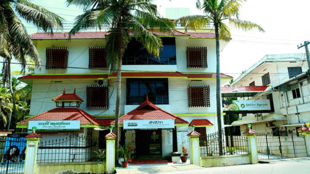Dhathri Ayurveda Hospital, Kayamkulam, Kerala