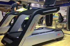 Selling without online payment: Commercial Treadmill Machine Gym Equipment TZ-8000