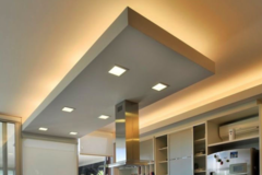 Selling: Kitchen Ceiling Design