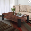 Renting: Bharat Lifestyle Fleming Engineered Wood Coffee Table  (Finish Co