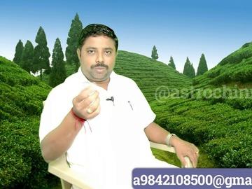 Consult: Acharya Mahesh Maithani