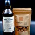 Produkte: Mürbel - Whisky