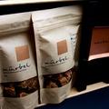 Produkte: Mürbel Geschenkbox