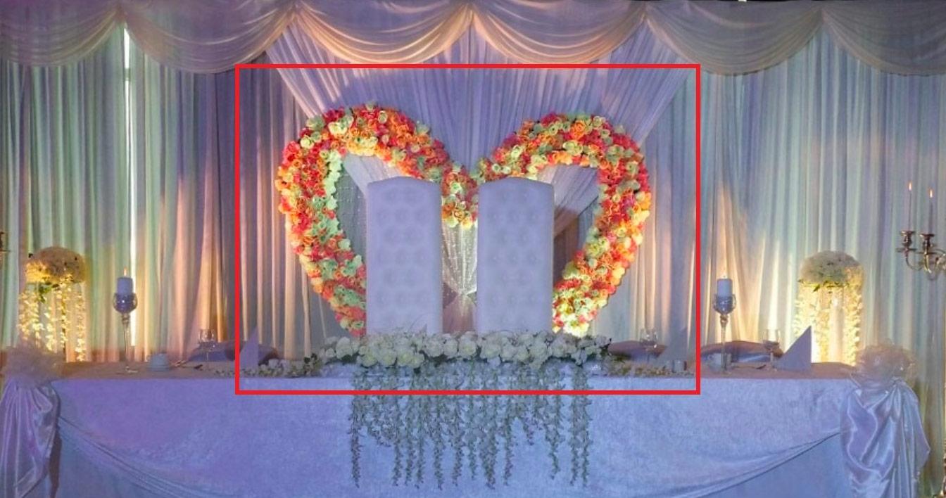 Stor hjärta med blommor 2.2 x 2.2m