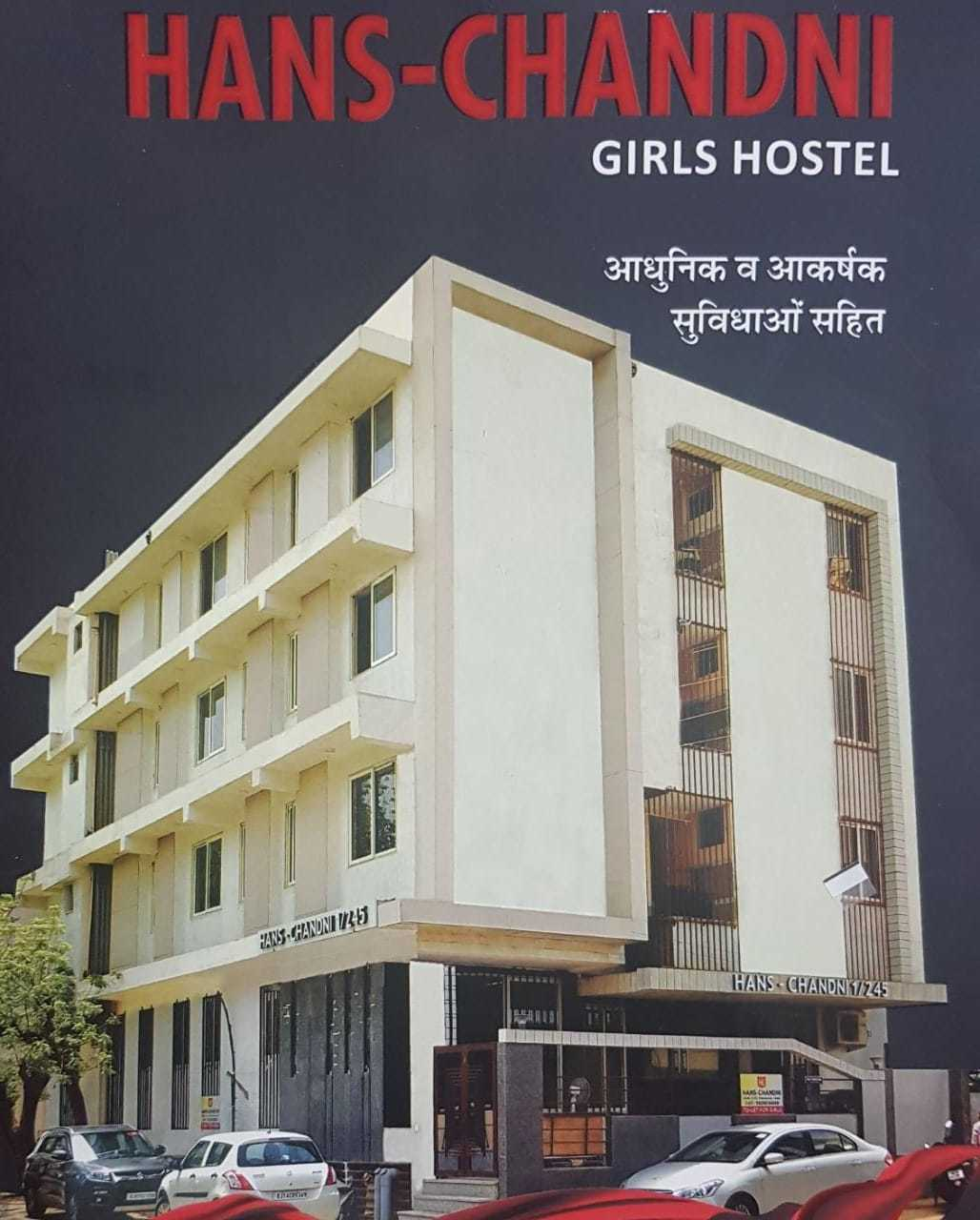 Premium PG for Girls - Mansarovar, Jaipur