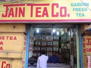 Micro blog: Jain Tea Shop