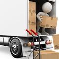 Umzugshelfer mit Transporter: 1 Umzugshelfer Schweizweit mit Lieferwagen