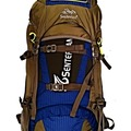 Renting out: Senterlan 55 L Hiking Bag