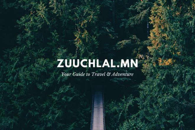 ҮЙЛЧИЛГЭЭ: Zuuchlal.mn (үнэгүй)