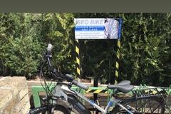 Affitto con pagamento online: ATALA CUTE EVO - Noleggio bici Lago d'Iseo