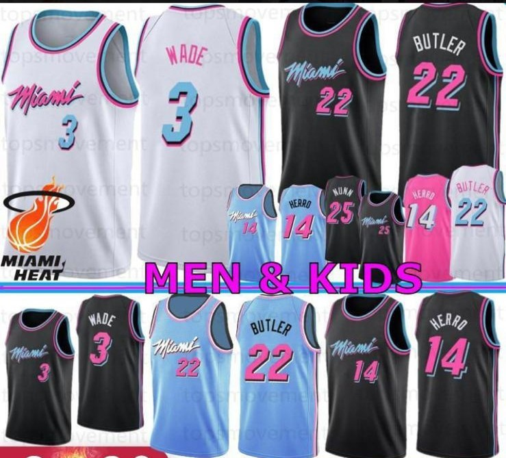 Any Basketball Jersey you want!!!