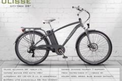 Affitto con pagamento online: ULISSE CITY-TREK 28'' - Noleggio bici Lago d'Iseo