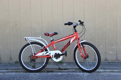 Affitto con pagamento online: MTB Bambino - Noleggio mountain bike Lago di Garda