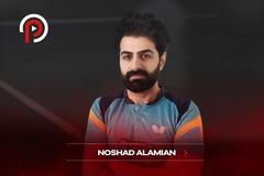 Consultation: NOSHAD ALAMIAN