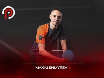 Paid: MAXIM SHMYREV