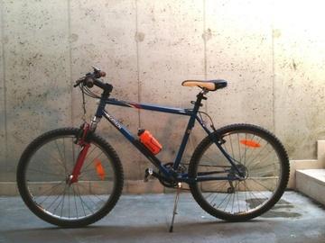 Affitto con pagamento online: MTB 26'' Uomo - Noleggio bici Venezia