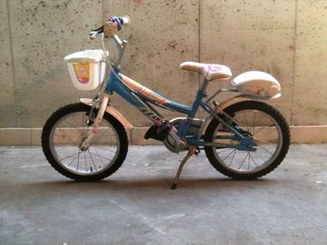 Affitto con pagamento online: CITY BIKE Bambino - Noleggio bici Venezia