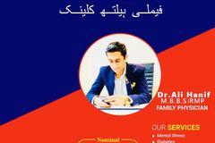 Consultation: Dr Ali Hanif