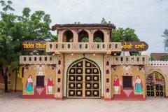 Booking: Chokhi Dhani