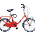 Graziella City Bike - Noleggio Bici Ravenna