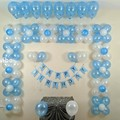 Renting out with online payment: Blue Themed Birthday Décor