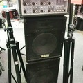 Rent : Complete PA System Yamaha Speakers / Peavey Mixer  AR233