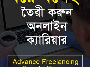 Instant Appointment: Freelancing Dream