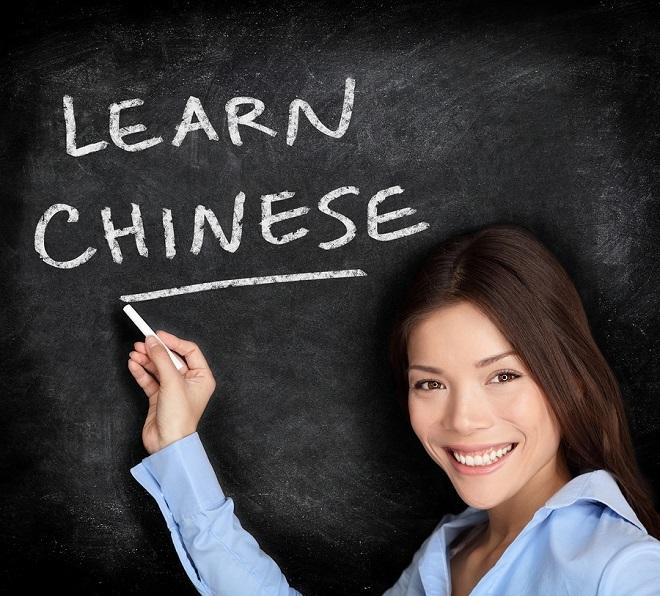 Learn Mandarin in fun way :)