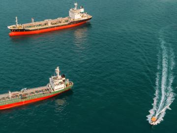 Consultation: Maritime Security