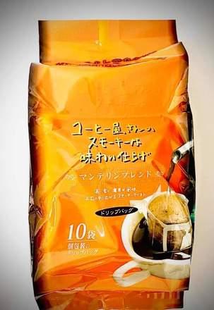 Япон кофe (15000/уут)