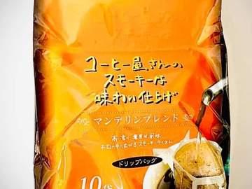 ХУДАЛДАХ: Япон кофe (15000/уут)