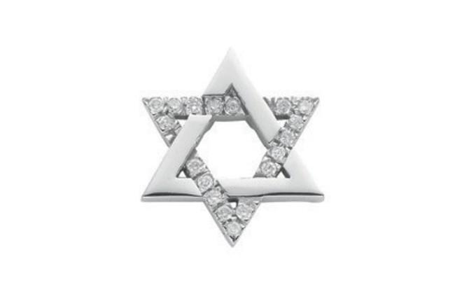 Selling: 9ct White Gold 0.10ct Diamond Star of David Pendant