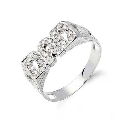 Silver Dad Cz ID Side Ring