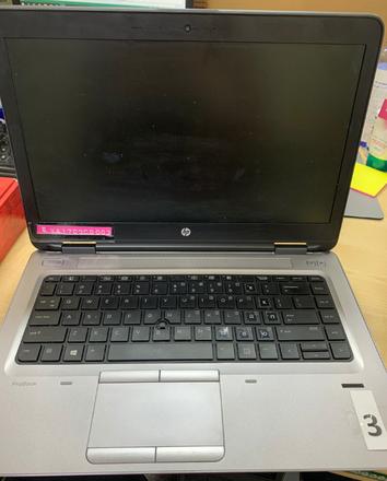 ХУДАЛДАХ: HP probook 640
