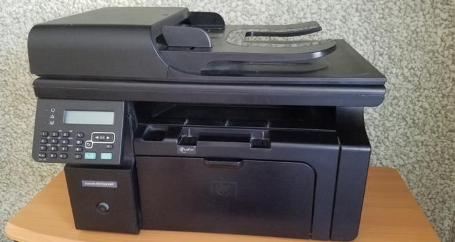 ХУДАЛДАХ: 4 үйлдэлт хар принтер