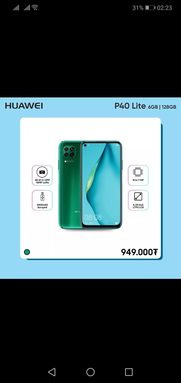 Шинэ загварын утас худалдаанд гарлаа77499999