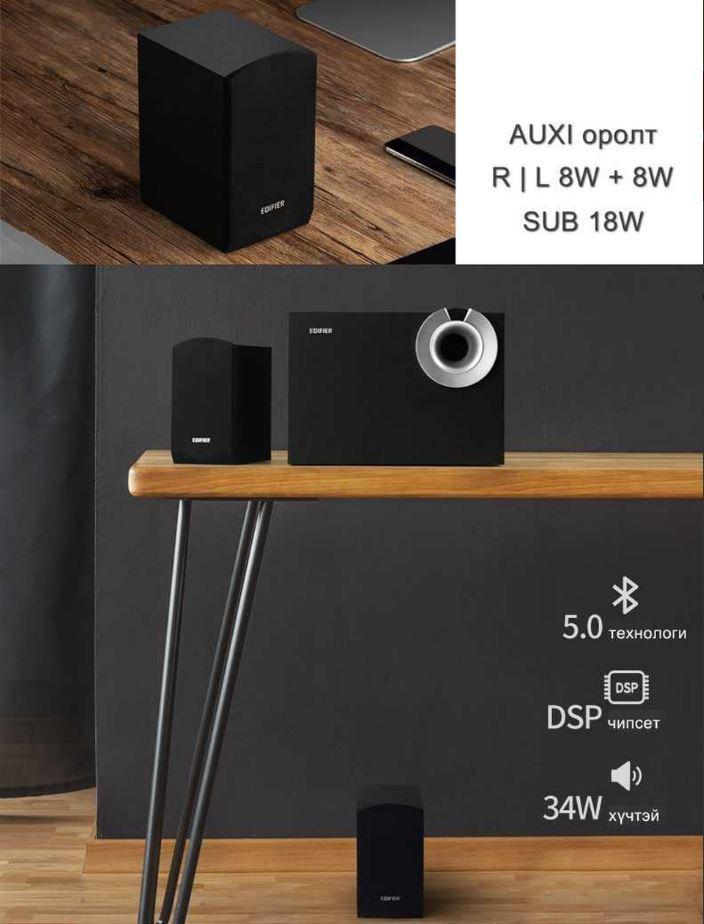 Bluetooth edifier өсгөгч зарна. Үнэ: 160,000₮ Утас: 99736003