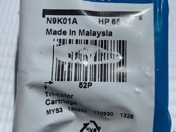 Sell: HP 65 Tri-Color Printer Ink Cartridge