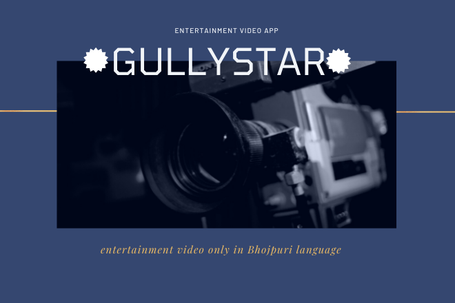Need investment for our startups GullyStar app.